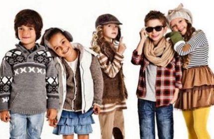 KOSGEB Giyim Mağazası Açma Desteği (İnternet'ten Satış)
