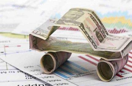 Araç İpotekli İhtiyaç Kredisi Veren 5 Bankadan 1 Numarası