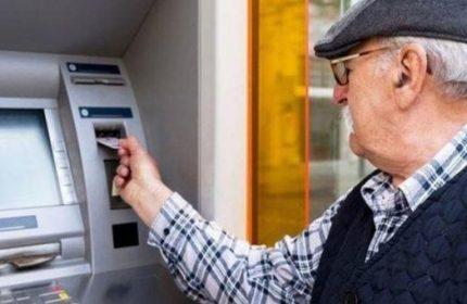 Tahsis Numarasına Göre Emekli Maaşlarının Yatma Tarihi