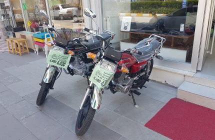 Motosiklet Kredisi Veren Bankalardan En İyi 7 Tanesi